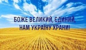молитва_за_украину2