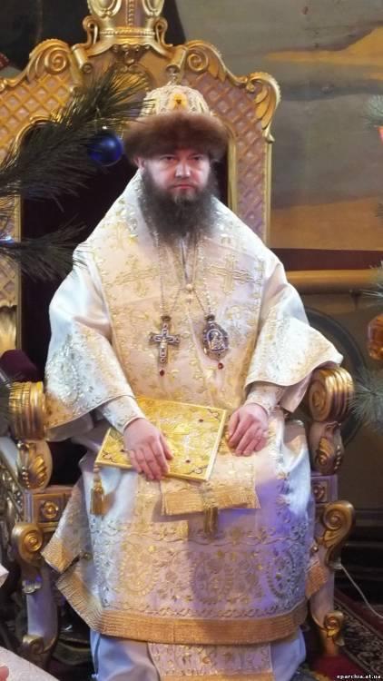 Епископ Днепродзержинский