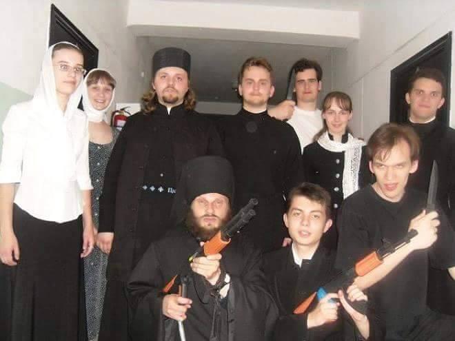 Православные экстремисты