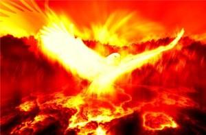 Бог-огонь