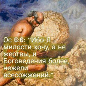 milosti